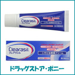Clearasil pimple treatment cream external color type 18 g