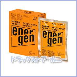 エネルゲン粉末1L用 64g×5袋【大塚製薬】【4987035254720】【ゆうメール・ネコポス不可】