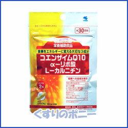 Kobayashi pharmaceutical Coenzyme Q10 α - lipoic acid l-carnitine 60 grain supplements