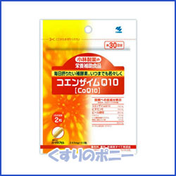 Kobayashi-made drug Coenzyme Q10 60 grain supplements