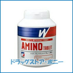 Weider Amino Tablet big bottle 500 g x 5 pieces]
