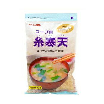 かんてんぱぱスープ用糸寒天30g伊那食品4901138885261