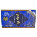 百年茶 青箱 30包【精茶百年本舗】【4973613015005】【ネコポス不可】
