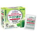 【送料込価格】コレスケア キトサン青汁【大正製薬】【4987306020368】【ネコポス不可】
