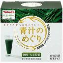 Yakult (ヤクルト) 青汁のめぐり の画像
