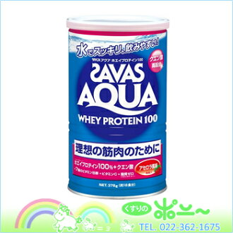 Savas (SAVAS) Aqua whey protein 100 Acerola flavor 378 g