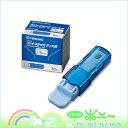 血糖測定器 メディセーフ ファインタッチディスポ 1.5