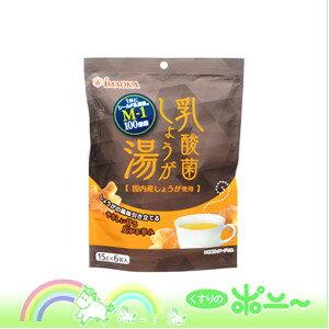 乳酸菌しょうが湯「今岡製菓」 健康補助食品 今岡製菓飲料/粉末飲料/くず湯・しょうが湯