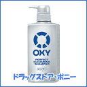 頭皮が深呼吸しはじめるような気持ちよさ!オキシー(Oxy) パーフェクトクレンジングシャンプー400ml【ロート製薬】