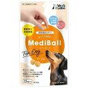 MediBall メディボール 犬用 チーズ味 1袋15個入り(約20g)【ジャパンペットコミュニケーションズ】【メール便2個まで】【納期:1週間程度】【lp】