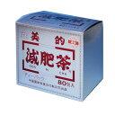 減肥茶 80包入り(240g) ユーワ   ダイエットと健康のサポートに