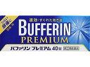 【第2類医薬品】【LION】バファリンプレミアム 40錠