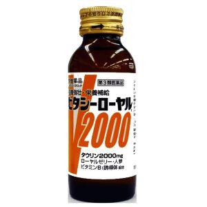 【第3類医薬品】《常盤薬品》 ビタシーローヤル2000 100ml (滋養強壮剤)