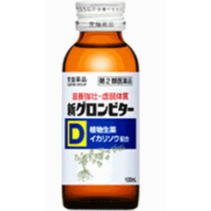 【第2類医薬品】《常盤薬品》 新グロンビターD 100mL (栄養ドリンク)