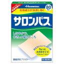 【第3類医薬品】《久光製薬》 サロンパス 80枚入(20枚入×4袋)