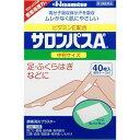 【第3類医薬品】《久光製薬》 サロンパスAe 中判サイズ 40枚入
