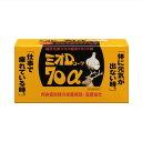 【第3類医薬品】《興和》 ミオDコーワ70α 70ml×10本 (滋養強壮ドリンク)