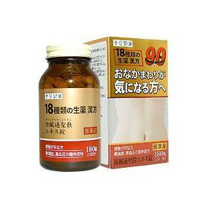 【第2類医薬品】《本草製薬》 本草 防風通聖散エキス錠‐H 180錠