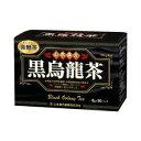 《山本漢方製薬》 黒烏龍茶 ティーバッグ (8g×30包)