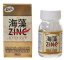 【阪本漢方】海藻ZINC(ジンク)(33粒)