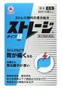 【第2類医薬品】【武田薬品】ストレージタイプI(6包)