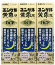 【第2類医薬品】《佐藤製薬》 ユンケル黄帝液DCF 30ml×3本