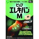 《ピップ》 ピップエレキバンM 12粒入り (磁気治療器)...