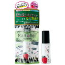 《加美乃素》 KaHoRe:ヘアエッセンス ミックスベリーの香り 30g (洗い流さないヘアトリートメント)