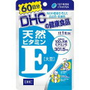 DHC ビタミンE 60日分(60粒入)