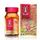 《エーザイ》 美 チョコラ コラーゲン(120錠) 【栄養機能食品】