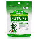 小林製薬 栄養補助食品 ノコギリヤシ 60粒(約30日分)