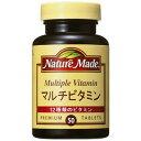 ネイチャーメイド マルチビタミン レギュラーサイズ 50粒(50日分)