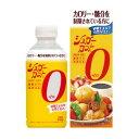 《浅田飴》 シュガーカットゼロ 400g (低カロリー甘味