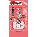 《山本漢方製薬》 お徳用 ジャスミン茶 (ティーバッグ) 3g×56包
