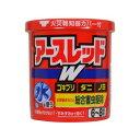 【第2類医薬品】《アース製薬》 アースレッドW 6〜8畳用 10g (総合害虫駆除)
