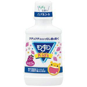 《アース製薬》 モンダミン キッズ(Kid's) ぶどう味 250ml