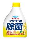 【フマキラー】フマキラー キッチン用 アルコール除菌スプレー(400ml)詰め替え用