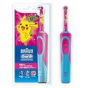 ショッピング電動歯ブラシ 《P&G》 ブラウン BRAUN オーラルB 子供用電動歯ブラシ すみずみクリーンキッズ本体 ピンク 1本