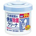 《小林製薬》 便座除菌クリーナー 家庭・業務用 (50枚)