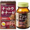 お得なセット☆ORIHIRO オリヒロ ナットウキナーゼカプセル 60粒 納豆 酵素 ソフトカプセル 5箱セット