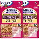 ナットウキナーゼEX 60日分 30粒×2袋 栄養補助食品 なっとうEX ナットウEX メール便送料無料 4987072037966 小林製薬