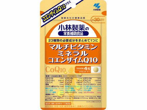 小林 マルチビタミン・ミネラル+コエンザイムQ10 120粒