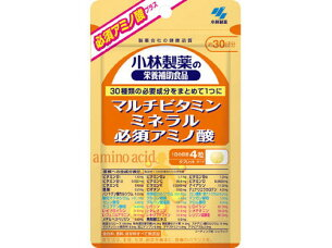 マルチビタミンミネラル アミノ酸