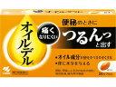 【第2類医薬品】 オイルデル 24カプセル