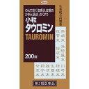 【第2類医薬品】 小粒タウロミンSP 200錠