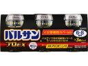 【第2類医薬品】 バルサンプロEX 6−8畳用 20g×3