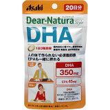 【メール便対応商品】 ディアナチュラスタイル DHA 20日分 60粒