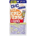 【メール便対応商品】 DHC20日分マルチビタミン/ミネラル+Q10 100粒 【代引不可】