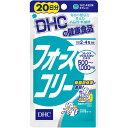 【メール便対応商品】 DHC 20日分フォースコリー 【代引不可】
