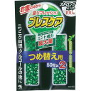 【メール便対応商品】 ブレスケア ストロングミント 詰替 100粒